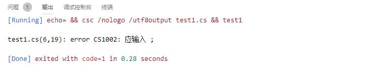 《使用Code Runner在VS code中直接运行C#(.cs)文件》